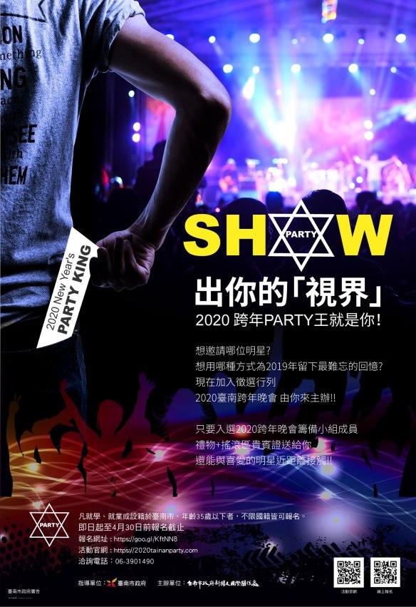 show海報-5